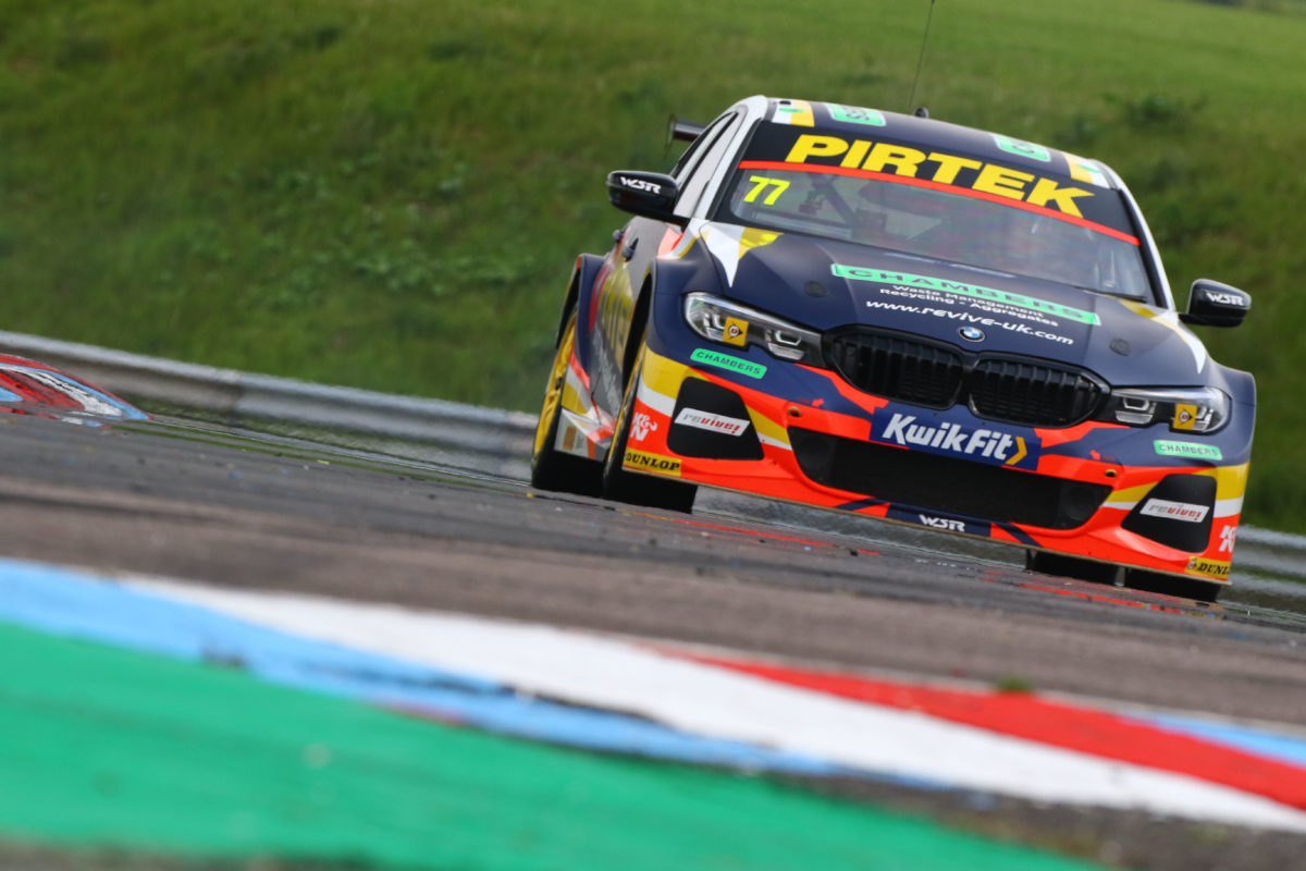 BMW Pirtek Racing seeks to add to impressive win record